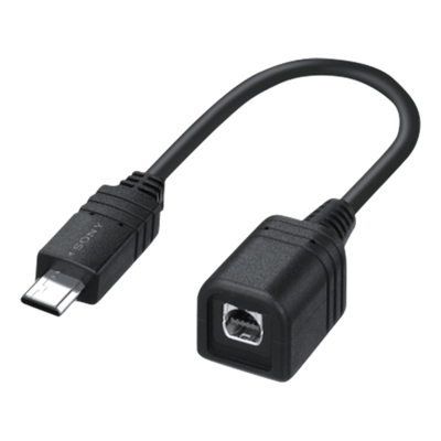 Picture of VMC-AVM1 A/V R Adapter Cable