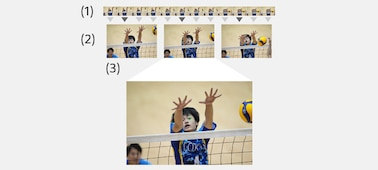 Blocking volleyball player detected by autofocus
