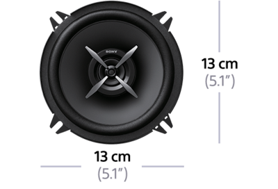 "Picture of 13cm (5.1"") 2-Way Coaxial Speakers"
