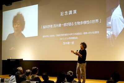 "Image of ""World of Biodiversity"" Lecture by Brain Scientist Kenichiro Mogi Complements a Photo Contest of Nature and Living Creatures"